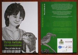 Front and back cover of hard copy
